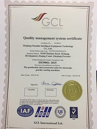 1_0004_ISO9001.jpg